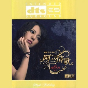 Tải nhạc Mp3 Zing Dành Dành Nở Hoa / 桅子花开 (English Version) miễn phí