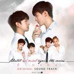 Bài hát May Mắn Biết Bao / โชคดีแค่ไหน (Until We Meet Again OST) Mp3 miễn phí về máy