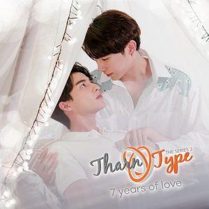 Nghe và tải nhạc My World (TharnType SS2 7 Years Of Love OST) hot nhất về điện thoại