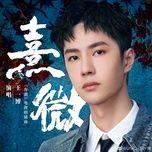 Bài hát Hi Vi / 熹微 (Hữu Phỉ OST) miễn phí về điện thoại