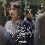 Nghe và tải nhạc Mp3 My Last Goodbye hot nhất về máy