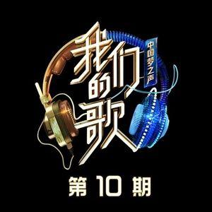 Tải nhạc Thanh Xuân Tươi Đẹp / 尚好的青春 (Live) Mp3 hot nhất
