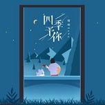 Download nhạc hay Bốn Mùa Trao Anh / 四季予你 về điện thoại