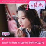 Download nhạc I'm In The Mood For Dancing (True Beauty Ost) nhanh nhất