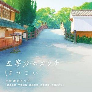 Tải nhạc hay Gotoubun No Katachi (Gotoubun No Hanayome 2nd Season Opening) hot nhất
