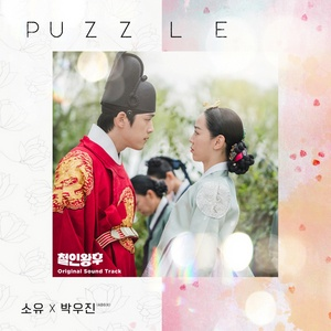 Download nhạc hot Puzzle (Mr. Queen Ost) Mp3 miễn phí