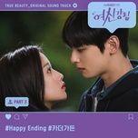 Tải nhạc Happy Ending (True Beauty Ost) Mp3