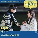 Nghe và tải nhạc Mp3 I'm Missing You (True Beauty Ost) chất lượng cao