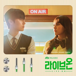 Tải nhạc When My Loneliness Calls You (Live On Ost) chất lượng cao