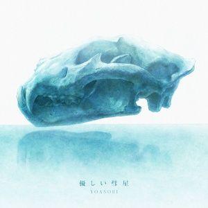 Tải nhạc Zing Yasashii Suisei (Beastars 2nd Season Ending) hot nhất