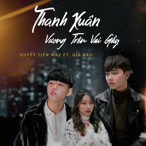 Download nhạc hot Thanh Xuân Vương Trên Vai Gầy (Lofi Version) (Heness Remix) Mp3 về điện thoại