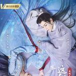 Bài hát Mp3 Phong Hoa / 风花 (Ta Chính Là Cô Nương Như Thế Ost)