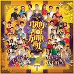 Bài hát Năm Qua Đã Làm Gì (Gala Nhạc Việt 15) trực tuyến miễn phí