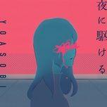 Nghe và tải nhạc hay Yoru Ni Kakeru online miễn phí