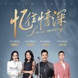 Bài hát Quá Mềm Lòng / 心太软 (Live) Mp3 miễn phí