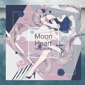Tải bài hát Moonheart chất lượng cao