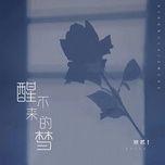Nghe và tải nhạc Giấc Mơ Không Thể Đánh Thức / 醒不来的梦 về điện thoại