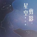 Tải nhạc hay Bóng Dáng Sao Trời / 星空剪影 Mp3 online