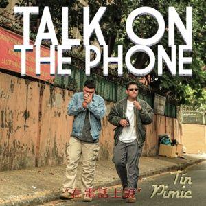 Nghe nhạc Talk On The Phone Mp3 online