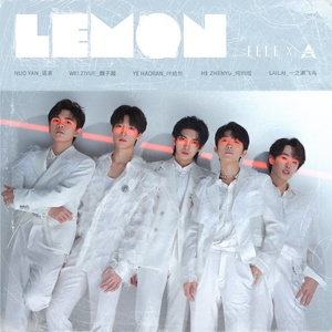 Nghe và tải nhạc hot Lemon (Sáng Tạo Doanh 2021) về điện thoại