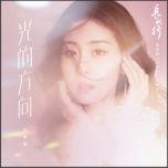 Nghe và tải nhạc Hướng Của Ánh Sáng / 光的方向 (Trường Ca Hành OST) Mp3 online