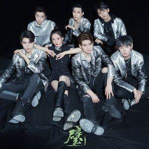 Tải nhạc Bích / 壁 (Sáng Tạo Doanh 2021) hay nhất