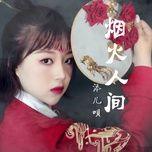 Nghe nhạc Yên Hỏa Nhân Gian / 煙火人間 Mp3