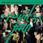Tải nhạc Run To You (Japanese Version) Mp3 về điện thoại