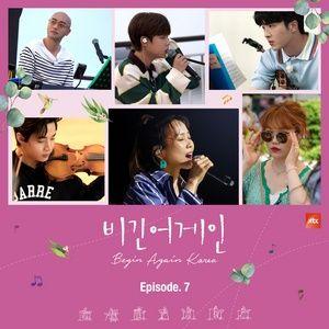 Nghe và tải nhạc hay I Won't Give Up (Begin Again Korea) miễn phí về điện thoại