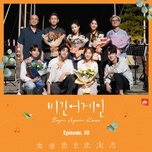 Download nhạc hay Marvin Gaye (Begin Again Korea) Mp3 về điện thoại