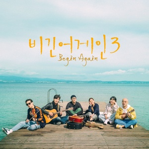 Download nhạc There's Nothing Holdin' Me Back (Ravello Busking Version) (Begin Again 3) Mp3 trực tuyến