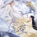 Tải nhạc Lưu Huỳnh / 流萤 (Ngộ Long Ost) Mp3 về điện thoại