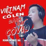 Nghe và tải nhạc hot Việt Nam Cố Lên Mp3 về điện thoại
