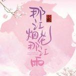 Biết / 知晓 (Pháo Hoa Sông Đây, Mưa Sông Đó Ost)