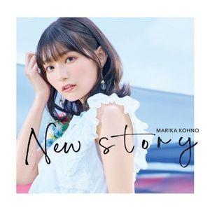 Nghe nhạc Mp3 New Story (Seirei Gensouki Opening) trực tuyến