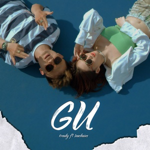 Download nhạc Mp3 Gu (Cukak Remix)