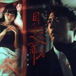 Tội Phạm Tình Yêu / 因愛之罪名