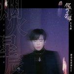 Download nhạc Pháo Hoa Sao Trời / 烟火星辰 (Em Là Niềm Kiêu Hãnh Của Anh Ost) Mp3 nhanh nhất