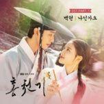 Tải Nhạc Is It Me? (Lovers Of The Red Sky OST) - Baek Hyun