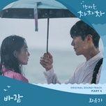 Tải Nhạc Wish (Hometown Cha-cha-cha Ost Part 4) - Choi Yuri